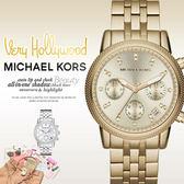 Michael Kors MK5676 美式奢華休閒腕錶 現貨+排單 熱賣中!