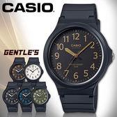 CASIO 卡西歐 手錶 專賣店 MW-240-1B2 VDF 男錶 指針錶 樹脂錶帶 防水