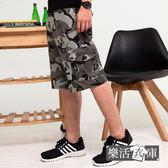 【P0151】哈韓系迷彩造型多口袋休閒短褲(深灰)● 樂活衣庫