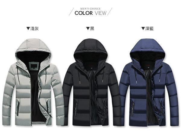 鋪棉外套 拉繩連帽保暖防風夾克【NZ78940】