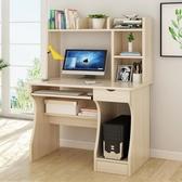 電腦桌台式桌家用簡約辦公臥室桌子簡易書桌書架組合宿舍小寫字桌 NMS 露露日記