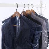 衣物防塵罩衣服防塵罩西服套乾洗店用防塵袋透明加厚塑膠收納袋 最後一天85折