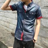 2018新款夏季薄款男士牛仔短袖襯衫男青少年襯衣韓版修身學生潮流 熊貓本