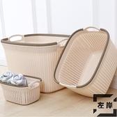 收納筐臟衣簍臟衣籃家用洗衣籃婁裝衛生間【左岸男裝】