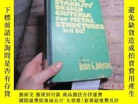 二手書博民逛書店structural罕見stability research c