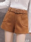 秋冬季新款女裝韓版高腰休閒褲寬鬆顯瘦毛呢寬管短褲外穿靴褲 【雙十二狂歡】