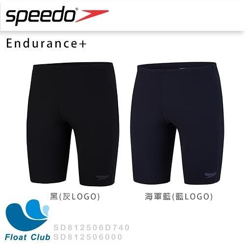 【SPEEDO】男 運動及膝泳褲 Endurance+ 海軍藍(藍LOGO) / 黑(灰LOGO)