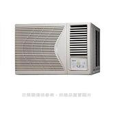 【南紡購物中心】東元【MW25FR2】定頻窗型冷氣4坪右吹
