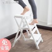 梯子梯子家用折疊梯凳人字梯實木二三四步梯椅凳花架室內登高爬小梯子YXS 繽紛 家居