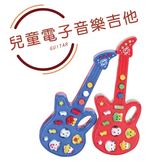 兒童玩具 吉他造型音樂玩具 不挑色