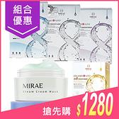 MIRAE 未來美 EX8分鐘極速 面膜(20g x 5片入)+肌本保濕水蒸膜(100ml)【小三美日】組合價