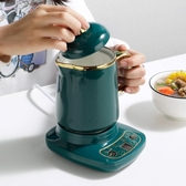 迷你養生杯多功能電燉杯1-2辦公室煮茶器花茶壺陶瓷養生杯養生壺
