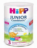 Hipp喜寶雙益幼兒成長配方奶粉800g(1歲以上.3號)【德國原裝進口】風光集點送
