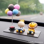 車內飾品擺件女神款汽車創意可愛網紅小公仔車載車上裝飾用品大全【快速出貨】