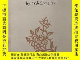 二手書博民逛書店SCHOOLMASTER罕見NI HUAN-CHIHY23359