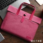 蘋果筆記本筆電包15.6 14寸13.3時尚韓版手提包 XW963【潘小丫女鞋】