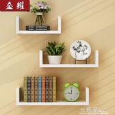 牆上置物架客廳牆壁掛牆面隔板擱臥室多層書架免打孔簡約現代裝飾     檸檬衣舍