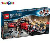 玩具反斗城  獨家 樂高 LEGO 75955 哈利波特 Hogwarts™ Express