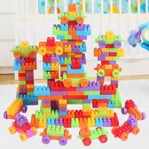 寶寶大號顆粒塑膠拼搭早教益智拼裝拼插積木玩具3-6周歲月光節