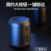 音箱小音響充電移動雙低音炮迷你小型家用聲音大音量網紅超重連電腦手機2021新款便攜式 電購3C