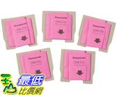 [106美國直購] 吸塵器集塵袋 Panasonic AMC-S5EP Replacement Bag for MC-3900/MC-3920, 5 bags per pack