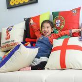 2018世界盃 抱枕室內沙發裝飾