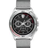 Scuderia Ferrari 法拉利 急速三眼計時手錶-黑x銀/45mm FA0830347