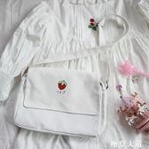 韓版單肩包女潮學生原宿 ulzzang少女心斜挎包軟妹日系草莓帆布包『摩登大道』