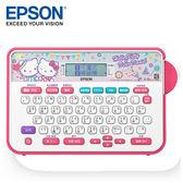 EPSON 愛普生 LW-220DK Hello Kitty標籤機