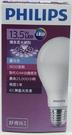 飛利浦舒視光LED13.5W 燈泡(白光...