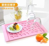 雙層瀝水盤塑料托盤長方形杯盤創意廚房置物盤茶盤家用水果盤 st1520『伊人雅舍』