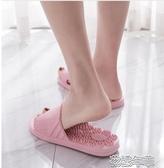 足底按摩涼拖鞋女家用情侶家居家室內浴室防滑夏天托鞋男 花樣年華