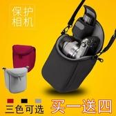 相機包 佰卓 微單相機包適用索尼A6000 A6300 A6500 NEX3 5 7佳能M3 M5 M6 M10便攜收納 【米家科技】
