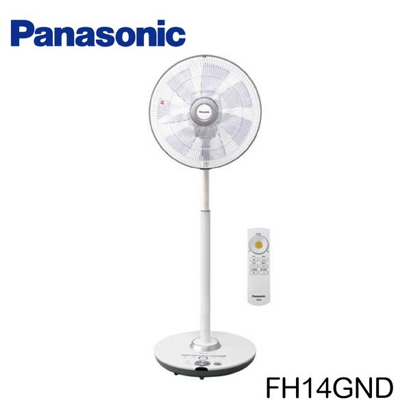 Panasonic國際牌 F-H14GND14吋奢華型DC直流風扇電風扇 白色
