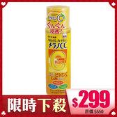 日本 ROHTO Melano CC 集中對策維他命C美白化妝水 170ml【BG Shop】