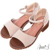 Ann'S單純日常-側V顯瘦繫帶寬版涼鞋-米白