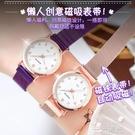 女士手錶女學生ins風韓版時尚簡約氣質休閒防水少女錶2020年新款 一米陽光