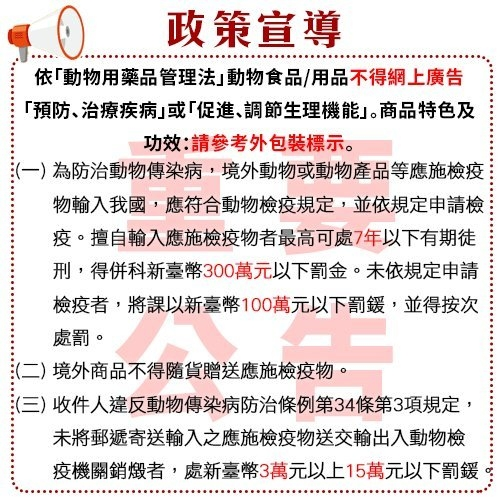 *KING WANG*【12包組】日本愛喜雅AIXIA《健康補給軟包》40g/包 貓適用 多種口味任選