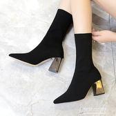 高跟襪子靴尖頭短靴女春秋馬丁靴女英倫風粗跟瘦瘦及踝靴 東京衣秀