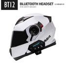 BT12安全帽用藍芽耳機 清晰高音質 通話聽歌 兼容iPhone/Android設備 USB充電 附麥克風