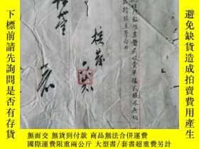 二手書博民逛書店罕見中央氣象局公函Y234508 出版1946