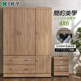 【免組裝】MIT台灣製 木心板衣櫥 4*6 (穿衣鏡+門後掛勾+掛衣架)收納櫃 櫃子 衣櫃 置物櫃 KIKY