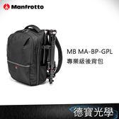 Manfrotto MB MA-BP-GPL - Gear Backpack L 專業級後背包 L  正成總代理公司貨 相機包 首選攝影包