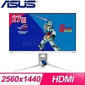 【南紡購物中心】ASUS 華碩 XG279Q-GD 27型 鋼彈聯名款 2K電競螢幕