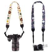 單眼相機肩帶掛脖背帶通用掛繩 可愛卡通相機斜跨背帶 微單相機帶  『魔法鞋櫃』