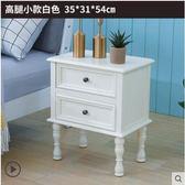 美式床頭櫃實木收納儲物櫃臥室床邊小櫃子整裝