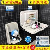 尿布台 母嬰室嬰兒護理台第三衛生間換尿布台床可折疊壁掛式寶寶座椅【快速出貨】