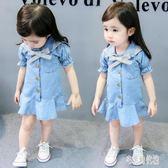 韓版潮童裝洋氣2女童連衣裙1歲女寶寶魚尾短袖裙子4小女孩夏季牛仔裙洋裝LXY2575【宅男時代城】