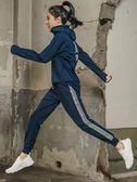 瑜伽健身服跑步速干衣健身房運動套裝女 交換禮物