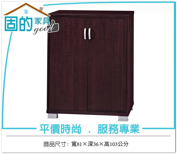 《固的家具GOOD》277-3-AC 2.7尺愛履適胡桃鞋櫃